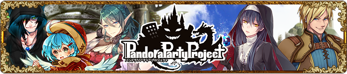 Pandora Party Project ppp