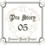PRE STORY – 五章 –