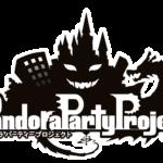Pandora Party Project今後の予定2018年5月号